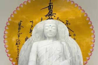 Buddha at Grafton Peace Pagoda
